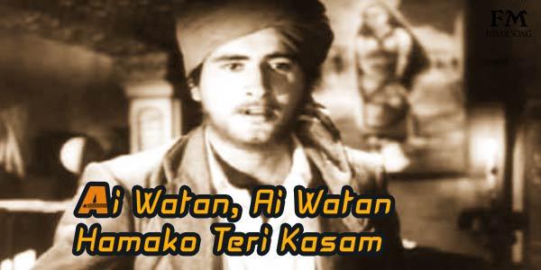 Ai-Watan-Ai-Watan-Hamako-Teri-Kasam-Shaheed-(1965)