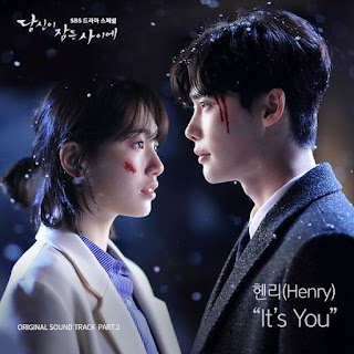 Lirik Lagu HENRY - It's You Lyrics