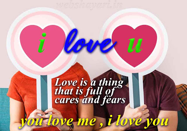I Love You Image Photo Pics Wallpaper With Quotes