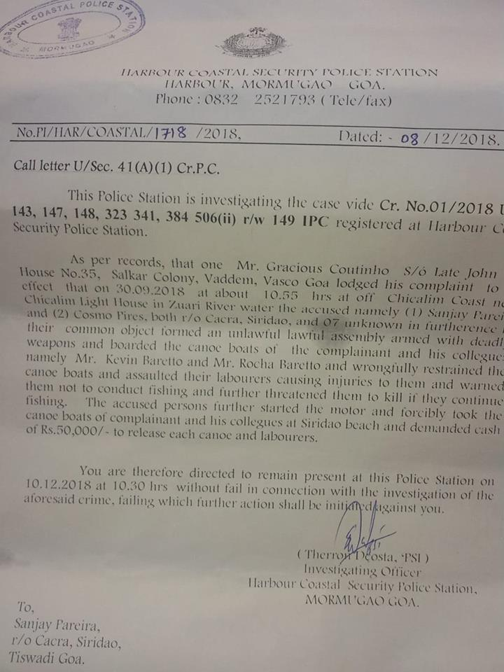 letter to police station for security