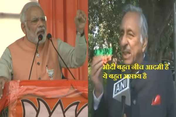pm-narendra-modi-appeal-bjp-workers-to-remain-calm-on-neech
