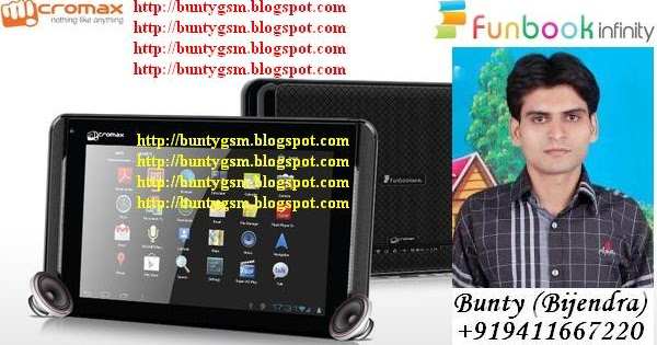 Micromax Funbook Infinity P275 Tool & Flash File By BuntyGSM