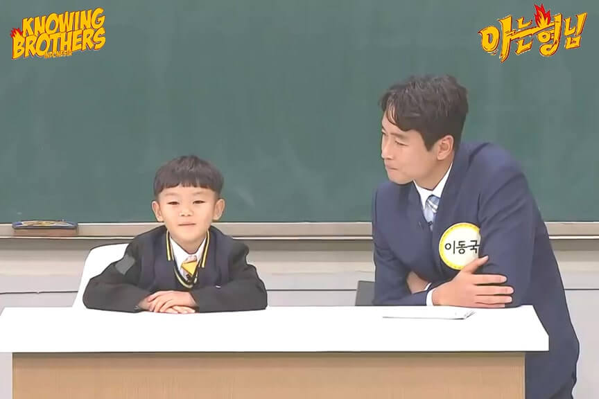 Nonton streaming online & download Knowing Bros eps 210 bintang tamu Lee Dong-gook & Lee Si-an subtitle bahasa Indonesia