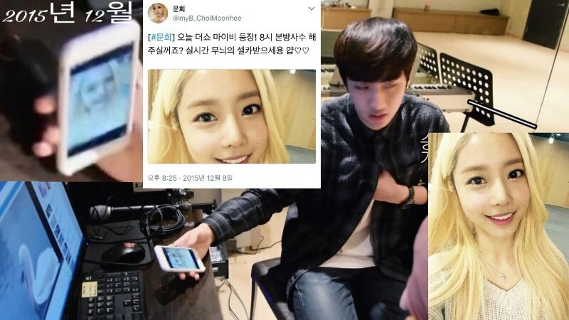 netizenbuzz dating idol Tiffany dating netizenbuzz 4/19/2017 0 comments tiffany's xanga tiffany's main blog, d1  this page is for real life idol ex-couple, 2pm's nichkhun and snsd's .