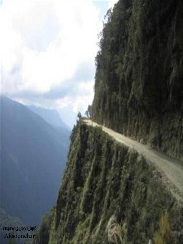 Dangerous Roads HD Wallpapers