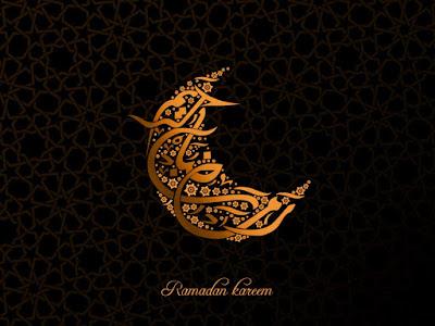 امساكية شهر رمضان 2016 - 1437 في سلطنة عمان