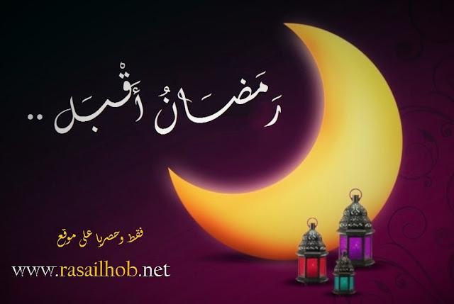 صورة جميلة لشهر رمضان