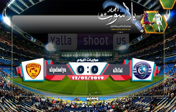 اهداف مباراة الهلال والقادسية اليوم 12-02-2019 الدوري السعودي