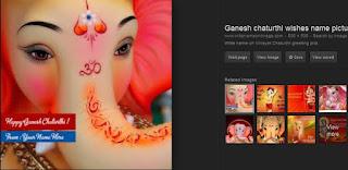 http://www.sarkarinaukriwebsite.in/2014/08/ganesh-chaturthi-sms-2014-hindi.html