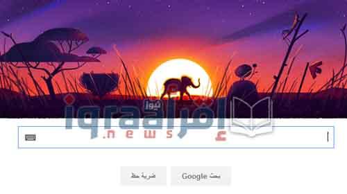 """""""2016 يوم الأرض"""" احتفال جوجل بيوم الأرض اليوم 22 نيسان /ابريل 2016"""