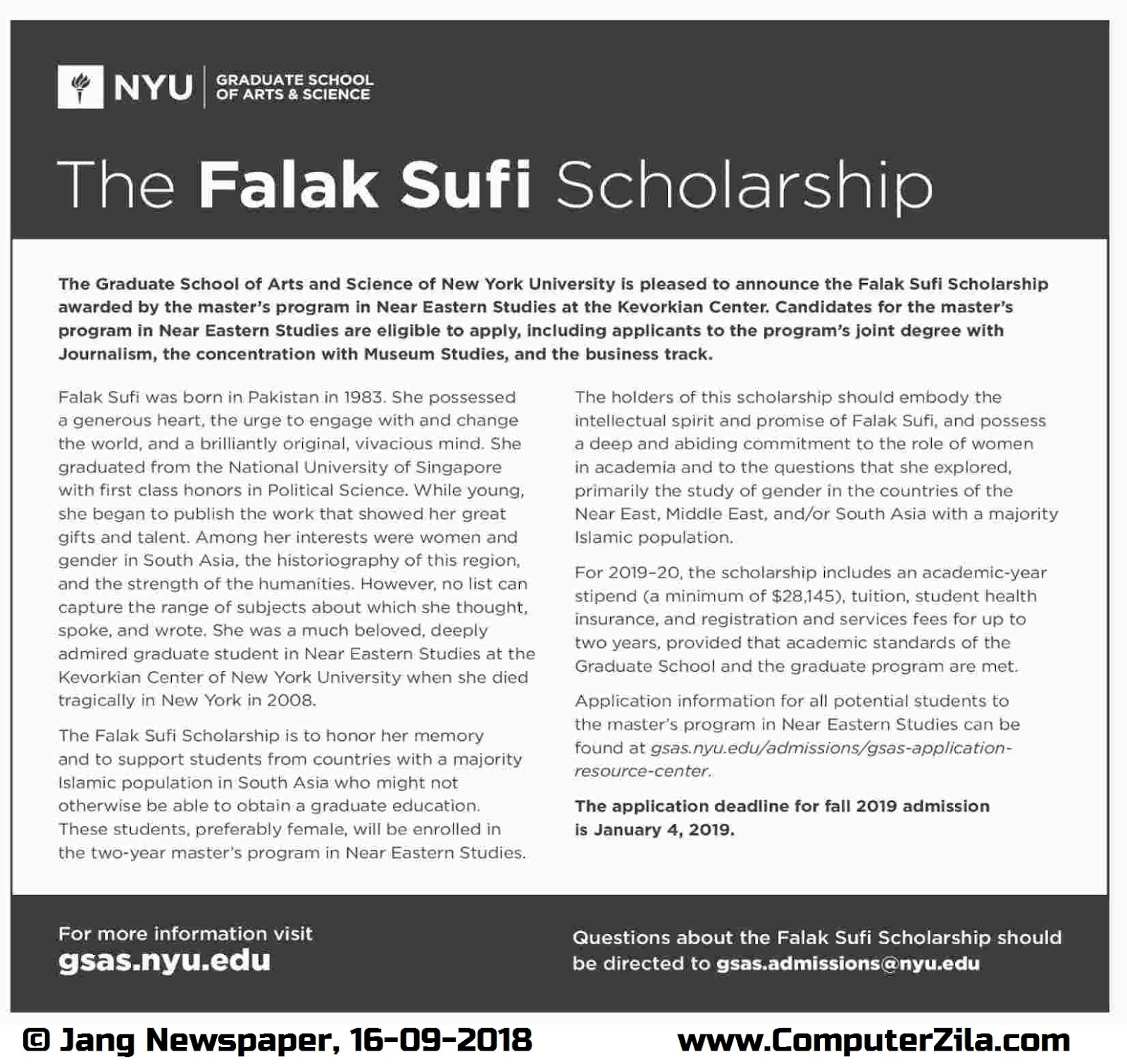The Falak Sufi Scholarship NYU