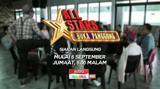 All Stars Buka Panggung (2019)