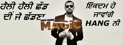 Garry Sandhu - Hang Full Video Song - 2013