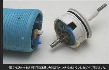 http://oink65.blog.so-net.ne.jp/oral_b
