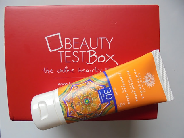 Beauty test box :  Garden of panthenols