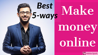 5-Best Way of earn money online from phone in hindi