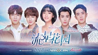 เรื่องย่อ Meteor Garden (F4 2018 รักใสใสหัวใจสี่ดวง) ซับไทย