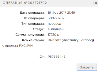 16.02.2017.png