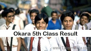 Okara 5th Class Result 2018 PEC - Okara Board 5th Results