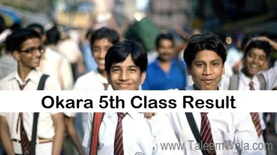 Okara 5th Class Result 2019 PEC - Okara Board 5th Results