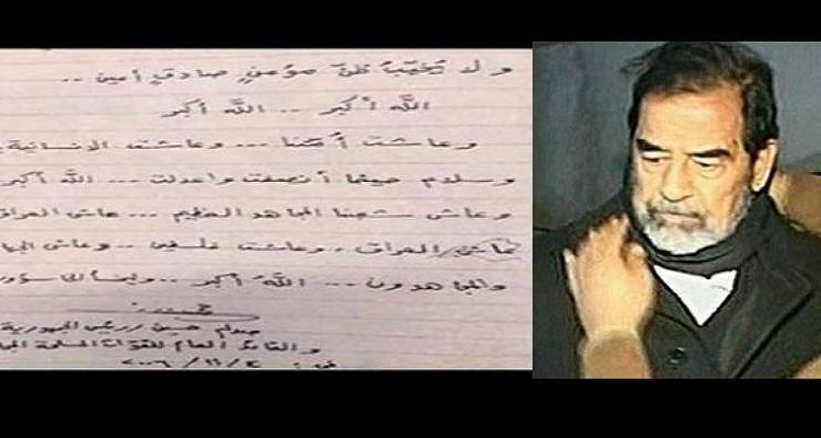 ابنة صدام تكشف آخر رسالة كتبها والدها قبل إعدامه بأيام قليلة