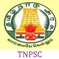 TNPSC Departmental Exam Results