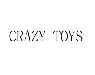 https://2.bp.blogspot.com/-dtmole0mCYw/V5hvDpyR4wI/AAAAAAAAlfk/xIE8O4ySIegrcLC8PqaqXNAoVXPRdbK9QCLcB/s1600/Crazy%2BToys.jpg