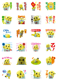 Funassyi: Voiced and Animated!