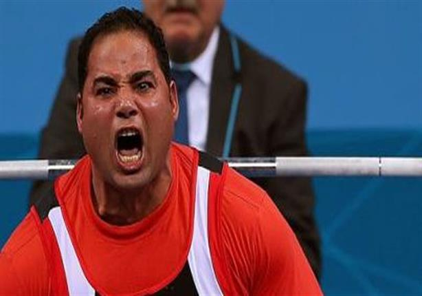 انسحاب رباع مصري من منافسات رفع الأثقال البارالمبية -- عجيبة