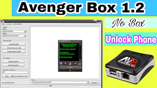 Avenger Box 1.2 2017 | Unlock Samsung phone | Read Code | Without box | Latest Version | Hindi
