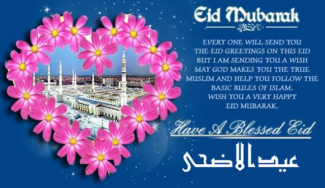 Happy Eid Mubarak Messages In urdu