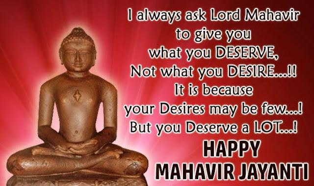 mahavir jayanti wishes image for family
