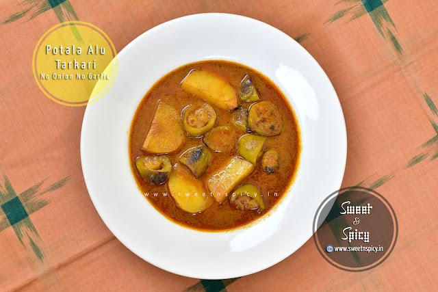 Potala Aalu Tarkari or Aalu Parwal (Without Using Onion or Garlic)