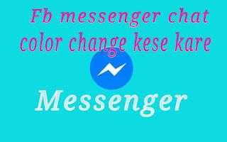 Fb messenger chat color kese change kare 1