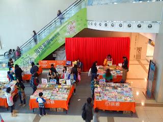 Grassroots O2: 巡視業務.領匯.海悅豪園購物商場 @2012-11-24