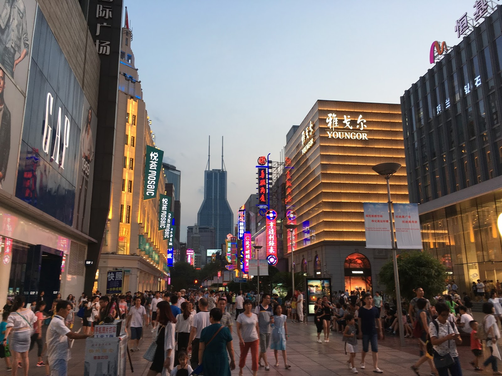 Nanjing út