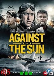 À Deriva (Against the Sun) Dublado – DVDRip