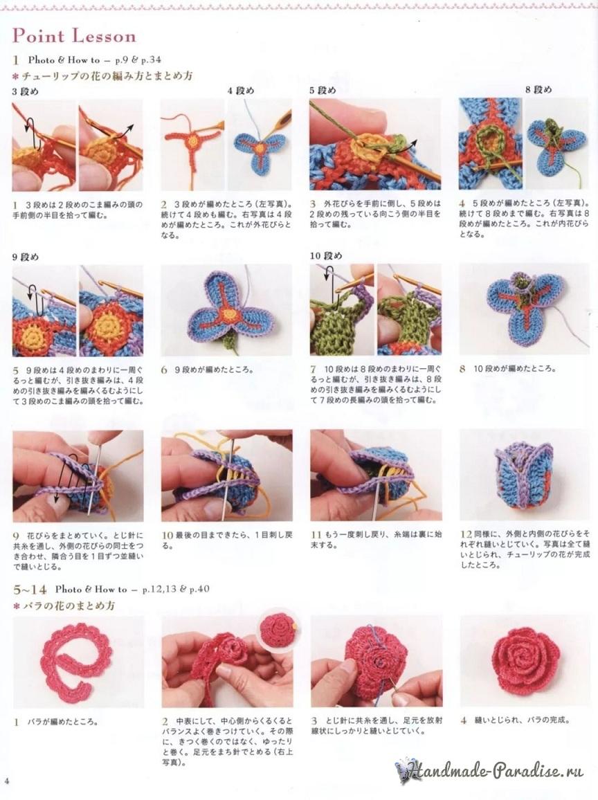 Flower crochet (4)