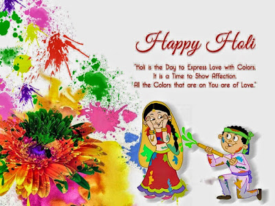Holi Wallpaper free download, holi devar bahbhi images, holi wallpaper for fb cover page, holi 2016 wallpaper, holi 2016 images, holi pics for ipad, free holi images download, holi wallpaper for desktop,  holi jija sali images, holi hot images, holi pics, holi pic, holi 2016 pics,  images of holi festival, images of holi celebration