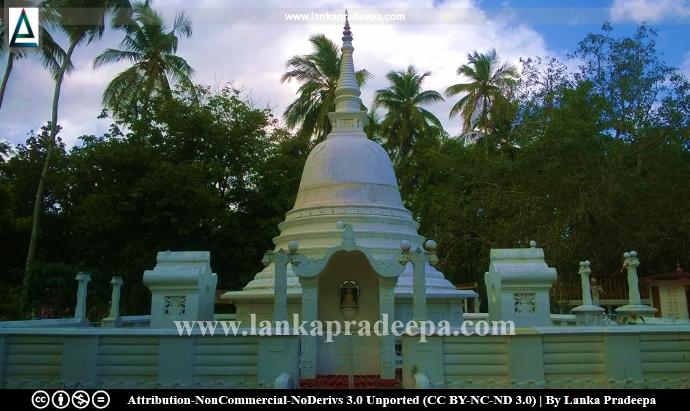 The Stupa, Sri Saddharmagupta Piriven Viharaya