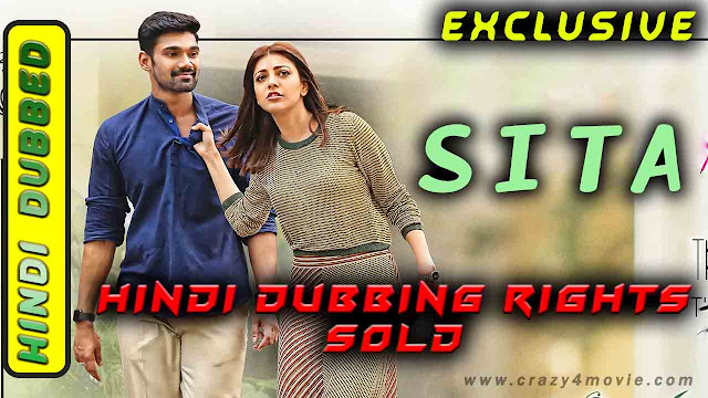 Sita Telugu movie Hindi Dubbed