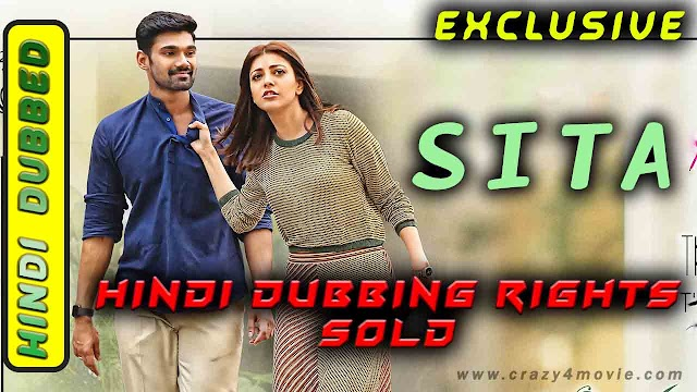 Kajal Aggarwal and Bellamkonda Sreenivas Telugu Movie Sita - Hindi Dubbing rights sold