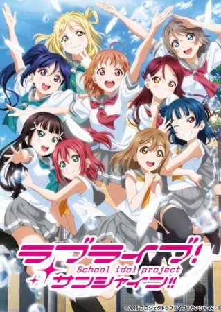 Love Live! Sunshine!! 2nd Season 12v1/??? (HD + Ligero) [Sub Español] [MEGA-USERSCLOUD]