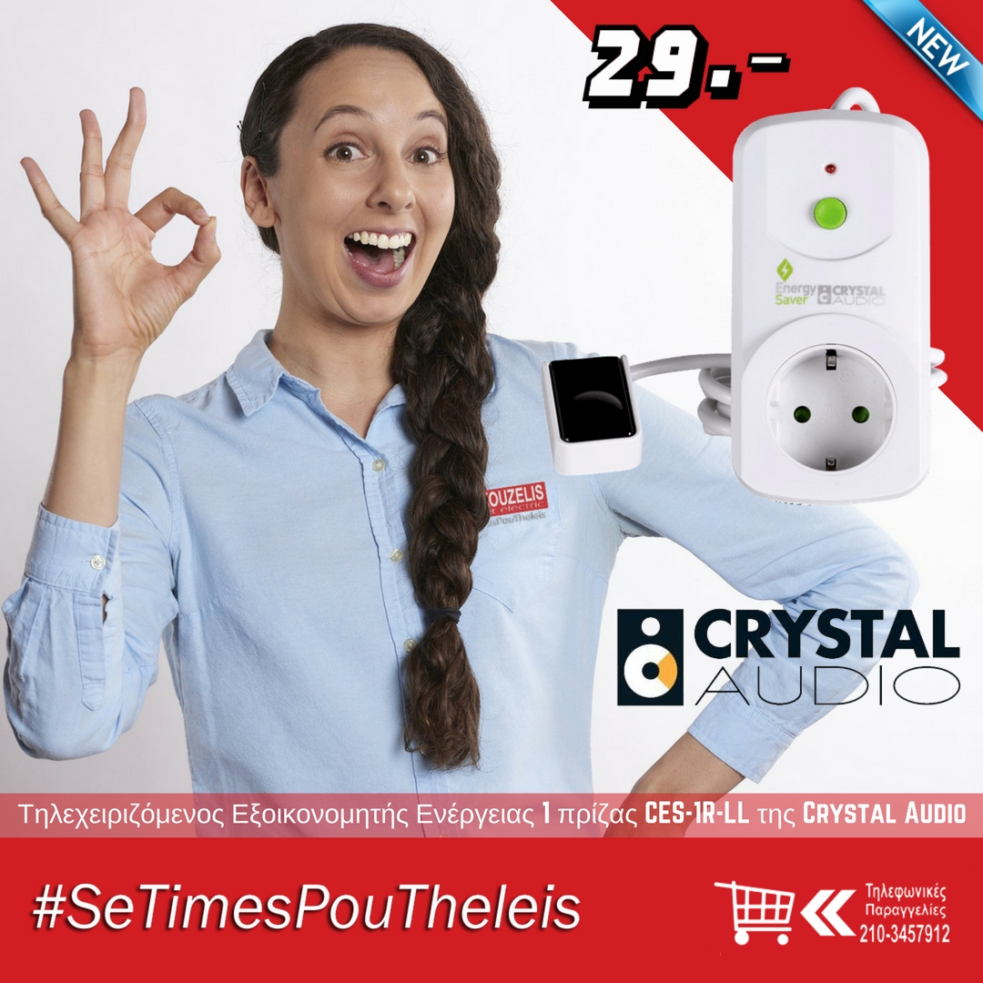 http://koukouzelis.com.gr/priza-asfaleias-eksikonomisis/8239-crystal-audio-ces-1r-ll-energy-saver-single-socket.html