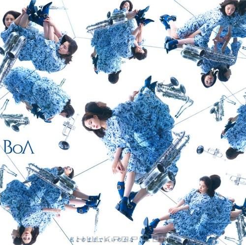 BoA – Watashi Kono Mama de Ii no Kana (ITUNES PLUS AAC M4A)