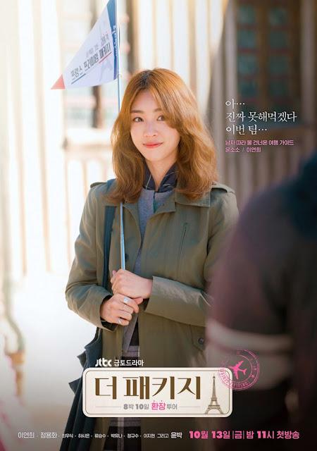 The Package-線上看-戲劇簡介-人物介紹-JTBC
