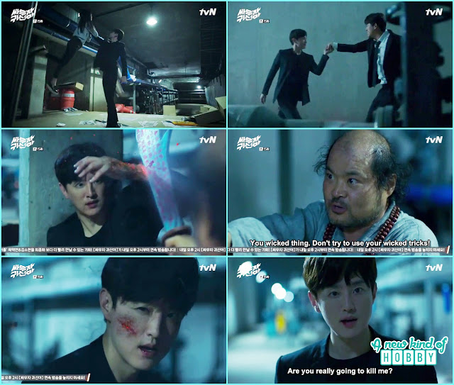 fight between bong pal and professor joo - Let's Fight Ghost - Episode 15 Review