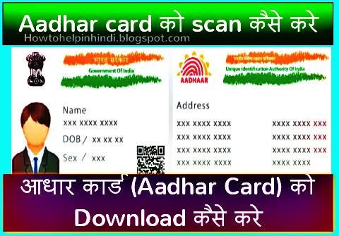 D name ki image download