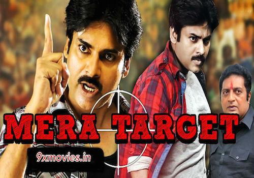 Mera Target 2015 Dual Audio Hindi BluRay Download