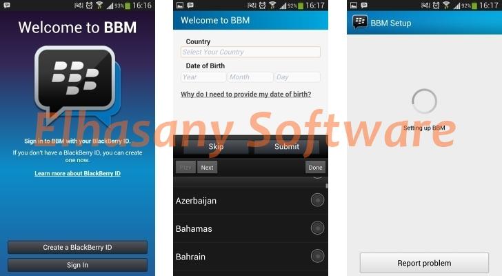 download bbm gratis dan cepat